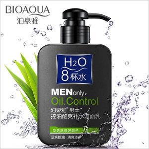 男士控油去黑头洁面乳深层清洁洗面奶补水保湿护肤