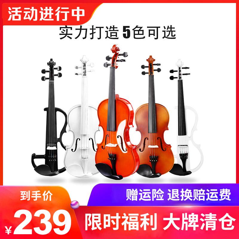 海之�小提琴初�W入�T�子小提琴��I演奏�和�成人��木初�W�菲�