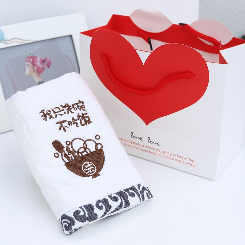 10月16日最新优惠中秋节礼物送老师女友女生老婆老公男友的小礼品实用生日创意女生