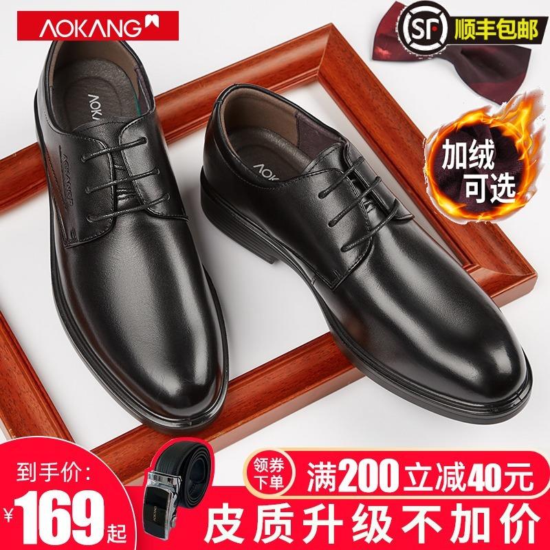 奥康男鞋2021秋季新品时尚商务鞋软底透气系带圆头正装皮鞋男鞋子