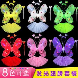 圣诞节小女孩背的天使蝴蝶翅膀恶魔儿童公主装饰仙女奇妙仙子道具图片