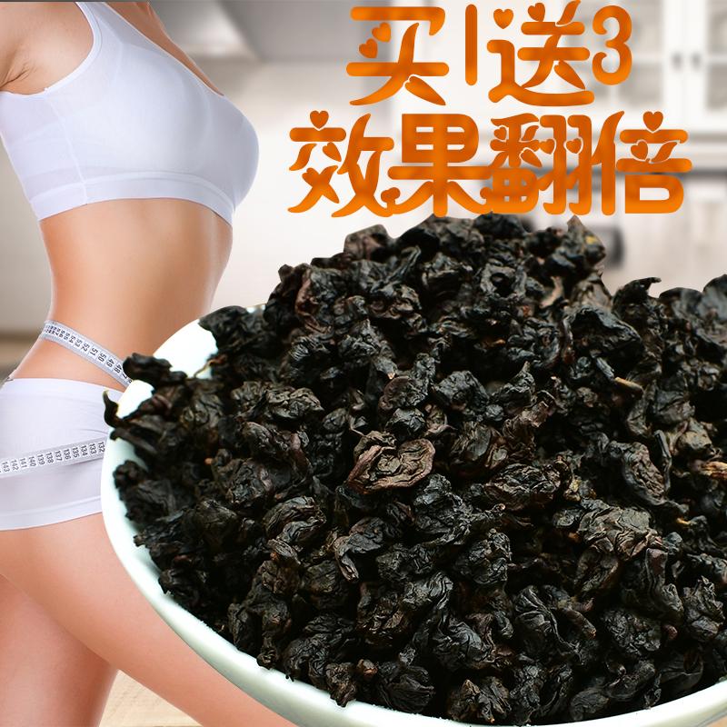 500g高山乌龙茶浓香共油切黑乌龙茶叶木炭技法黑乌龙茶3送1买