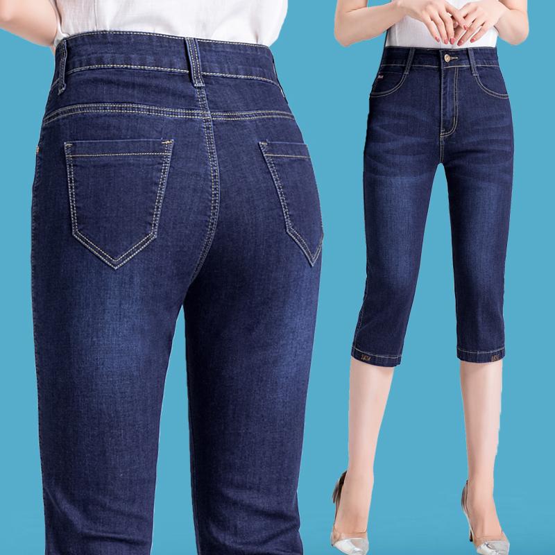 高腰牛仔裤女七分裤夏薄款宽松直筒小个子八分裤弹力显瘦大码中裤
