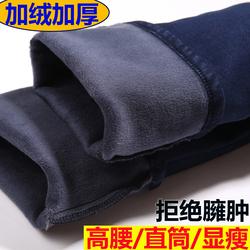 加绒冬季高腰牛仔裤女加厚中年妈妈保暖棉裤弹力显瘦大码直筒长裤
