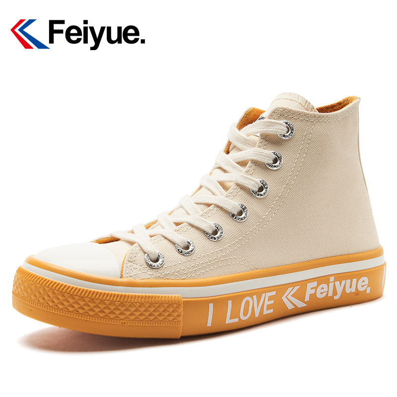 Feiyue / Feiyue high top canvas shoes female ulzzang student trend simple casual shoes versatile board shoes 2180