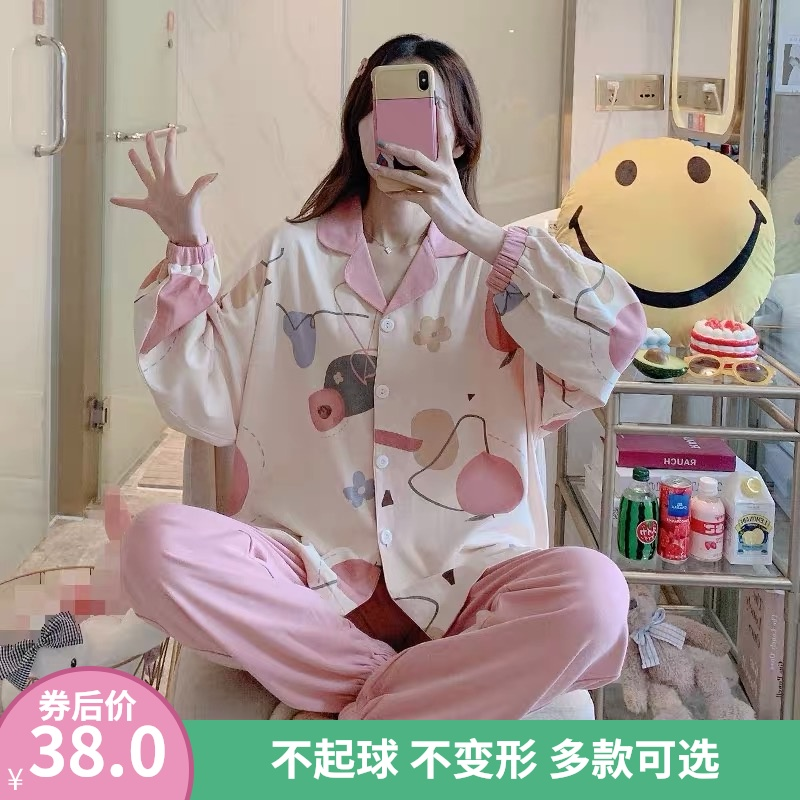 Pajamas wide sleeve cotton long sleeve trousers sweet solid color cardigan household clothing spring and autumn suit large brand design