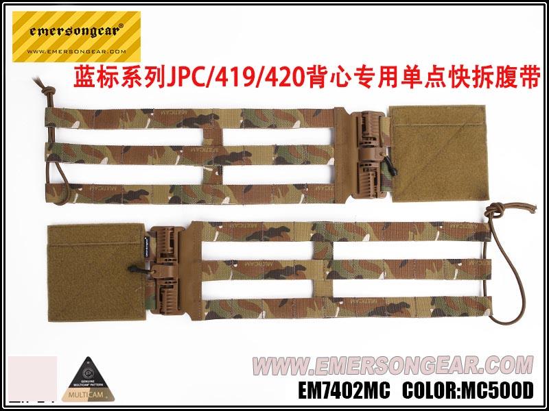 Emersongear/爱默生 蓝标系列JPC/419/420背心专用单点快拆腹带