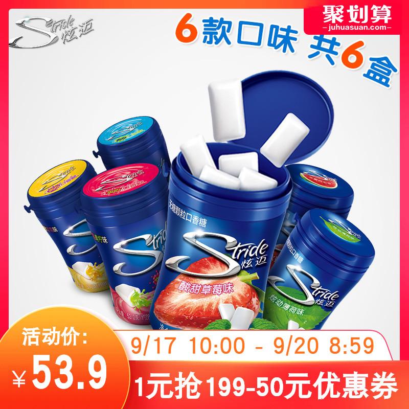 亿滋炫迈无糖夹心口香糖6罐装套组薄荷草莓青柠味口气清新糖零食