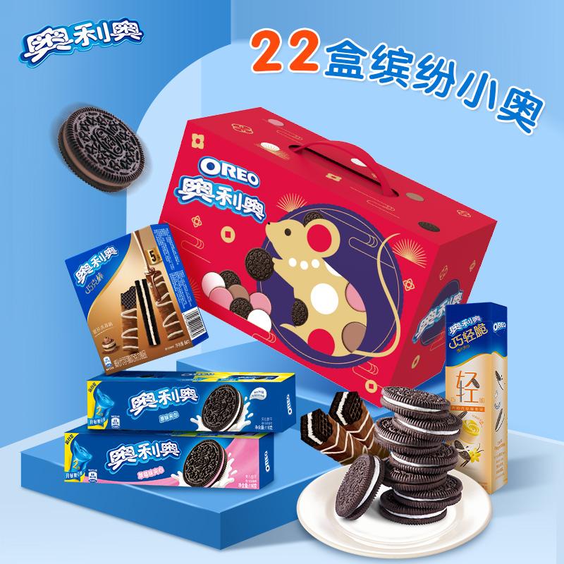 奥利奥网红休闲零食大礼包巧克力原味夹心饼干礼盒代餐整箱