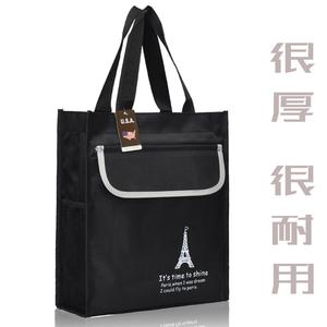 初中文件袋大容量学生补习袋拎书包