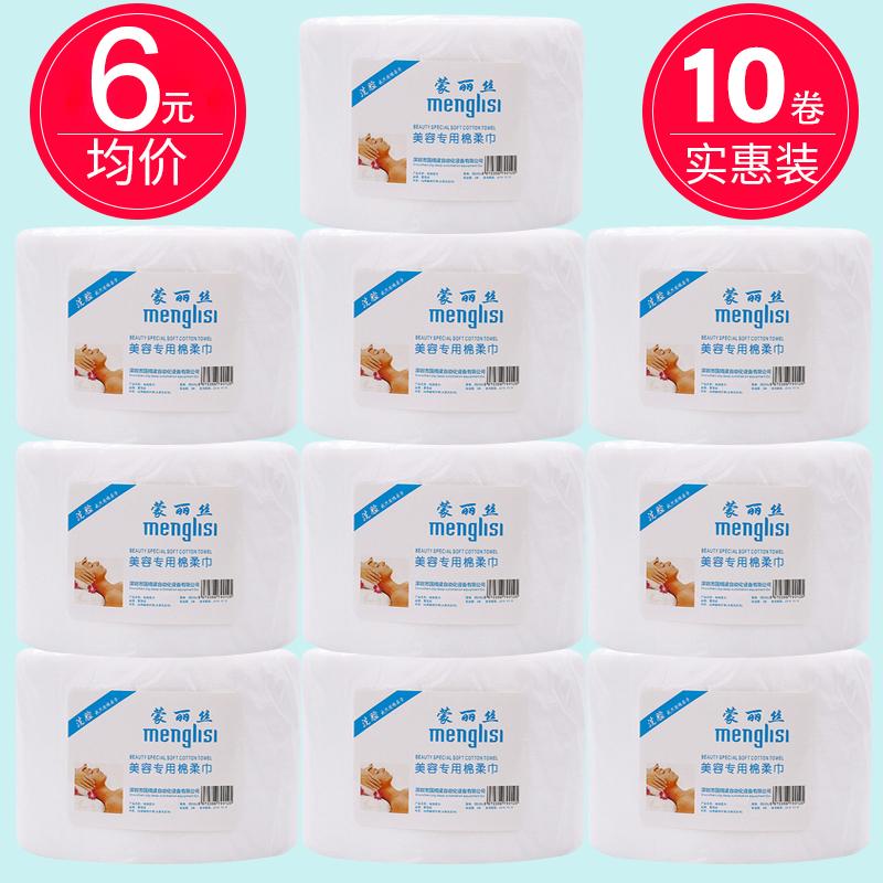 10卷装洗脸巾一次性女纯棉