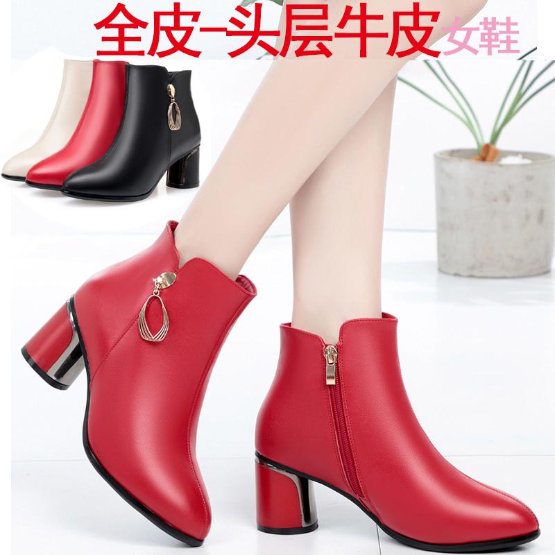 靴の女性の短い靴の本革と绒の冬の二綿靴の太い靴と半筒のマーティン靴の母の綿靴の赤い靴の靴