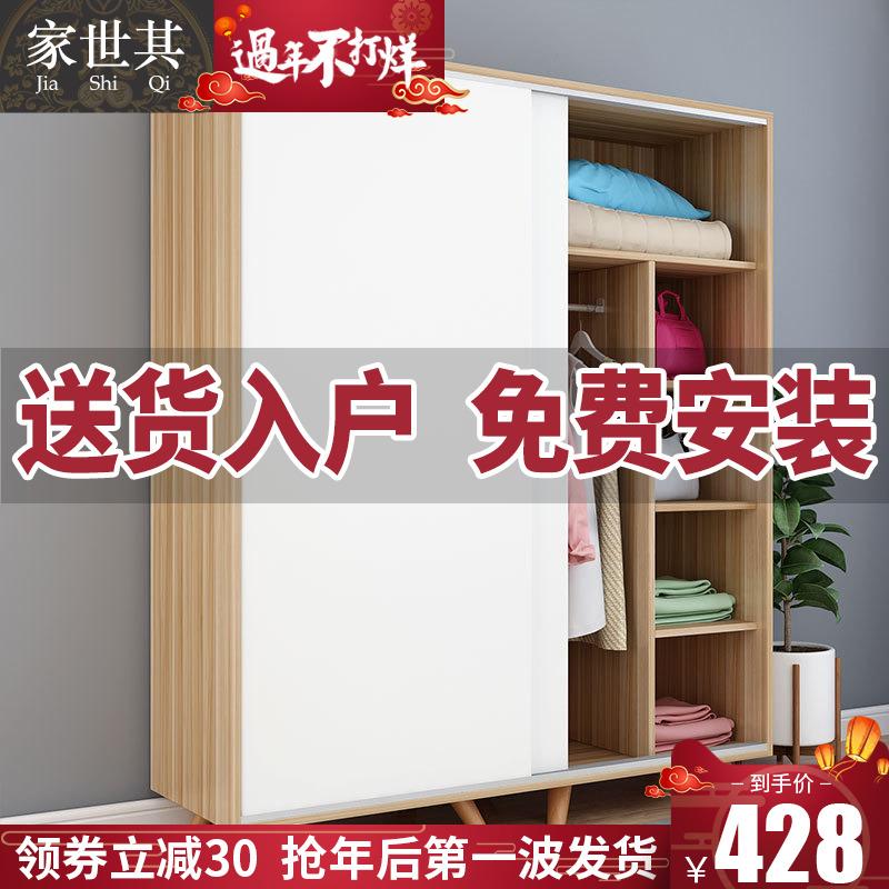 北欧衣柜实木简易推拉门现代简约出租房小卧室柜子组装衣橱经济型