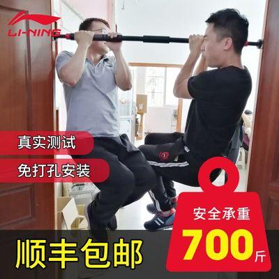 李宁门上单杠家庭引体向上器家用室内墙体免打孔体育用品健身器材