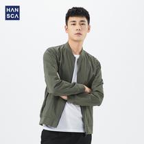 汉斯卡飞行毡夹克外套男春秋棒球领2021新款韩版潮流男士休闲上衣