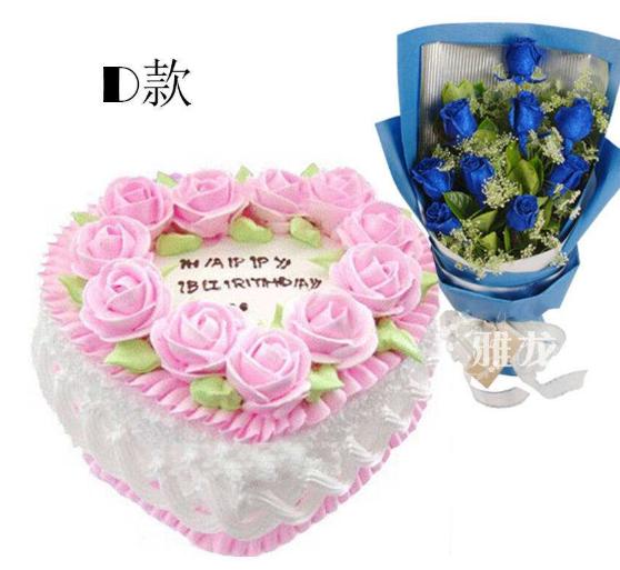 象山县晓塘乡黄避岙乡茅洋乡高塘岛乡蛋糕店鲜花店配送生日蛋糕
