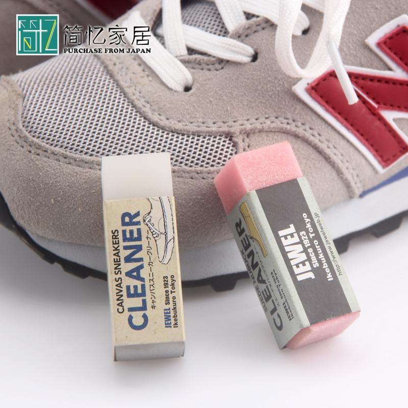Иморт из японии Jewel Cleaner волшебный ластик вытирать новичок обувной обеззараживание кроссовки замша очередь фур обувной вытирать