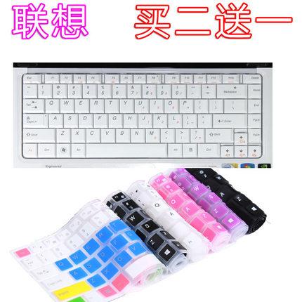 联想Y450A笔记本14寸电脑Y460P键盘膜扬天B460E保护贴膜V460A防尘罩全覆盖英寸办公用夜光发光硅胶套垫彩色