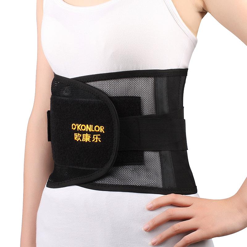 歐康樂護腰帶腰間盤 透氣勞損鋼板腰圍腰托發熱突出保暖男女