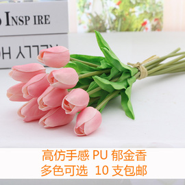 高仿真PU手感郁金香仿真花卉假花干花客厅装饰花餐桌人造花摆设图片