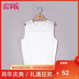 娜*思专柜正品折扣品牌女装夏季净色打底针织背心AFF8001S1