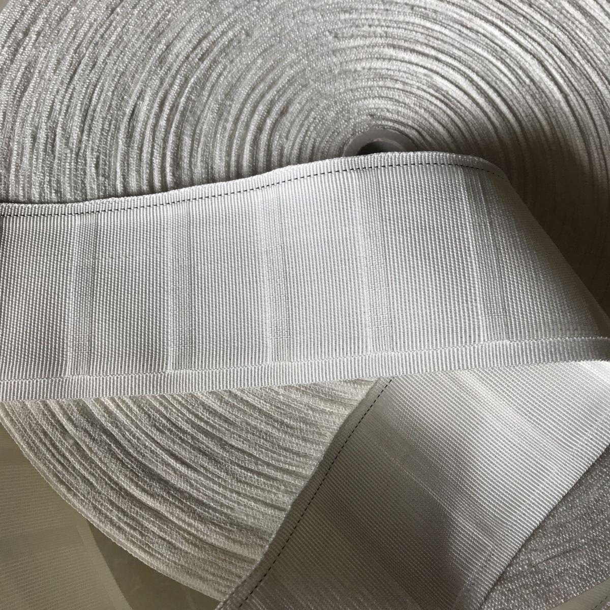窗帘带挂钩布带白布带加密加厚布带防晒可水洗布带配件辅料包邮