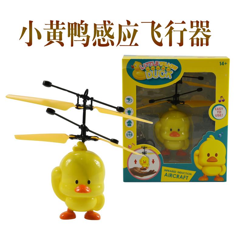 Электронные игрушки Артикул 589189312613