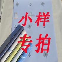 新中式美式复古怀旧客厅电视背景墙壁纸YORK美国进口约克墙纸
