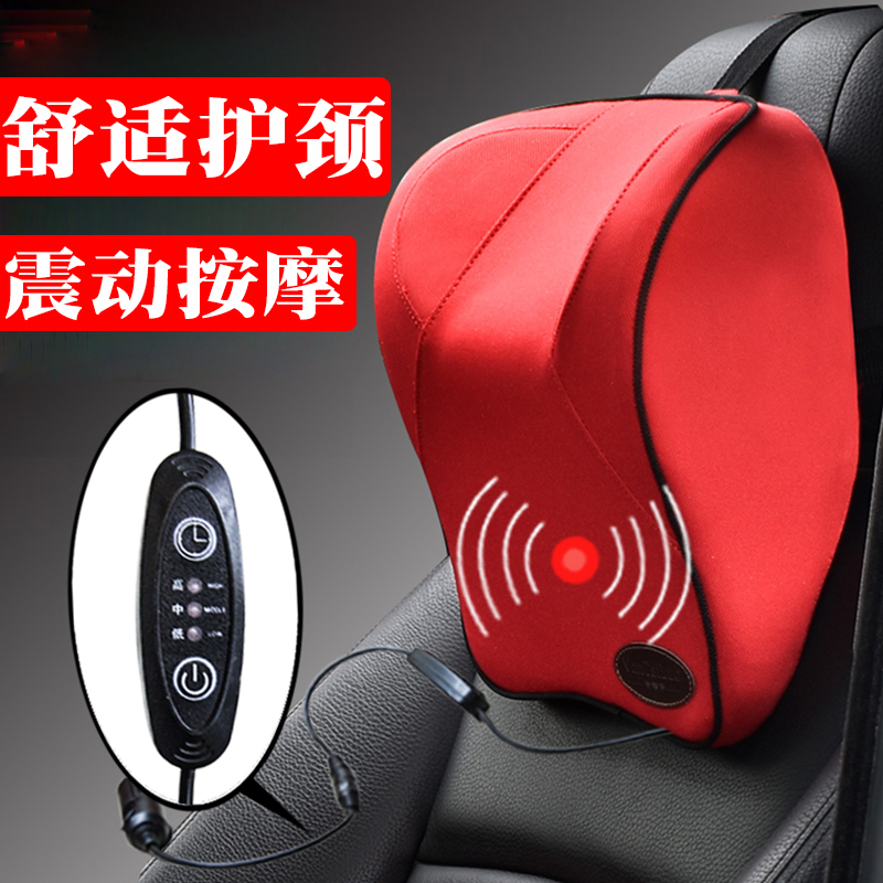 ?汽车头枕护颈枕车靠枕颈枕夏季车载用品座椅枕头记忆棉按摩头枕