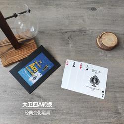 大卫四A 4A齐聚 四A齐聚 Four Ace Assembly 扑克 魔术道具