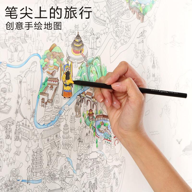 创意彩绘中国地图全新版旅行记录手绘填色涂鸦卡通地图景点版挂图
