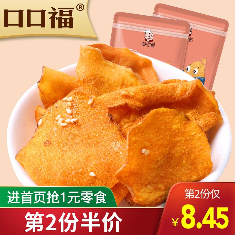 口口福红薯片350g地瓜香脆紫薯干16.90元包邮