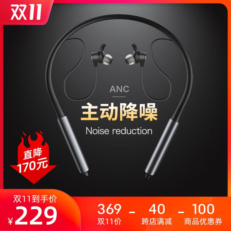 DACOM L54ANC主动降噪蓝牙耳机双耳运动跑步挂脖项圈颈挂入耳戴式无线睡眠隔音消噪超长待机续航小米安卓通用