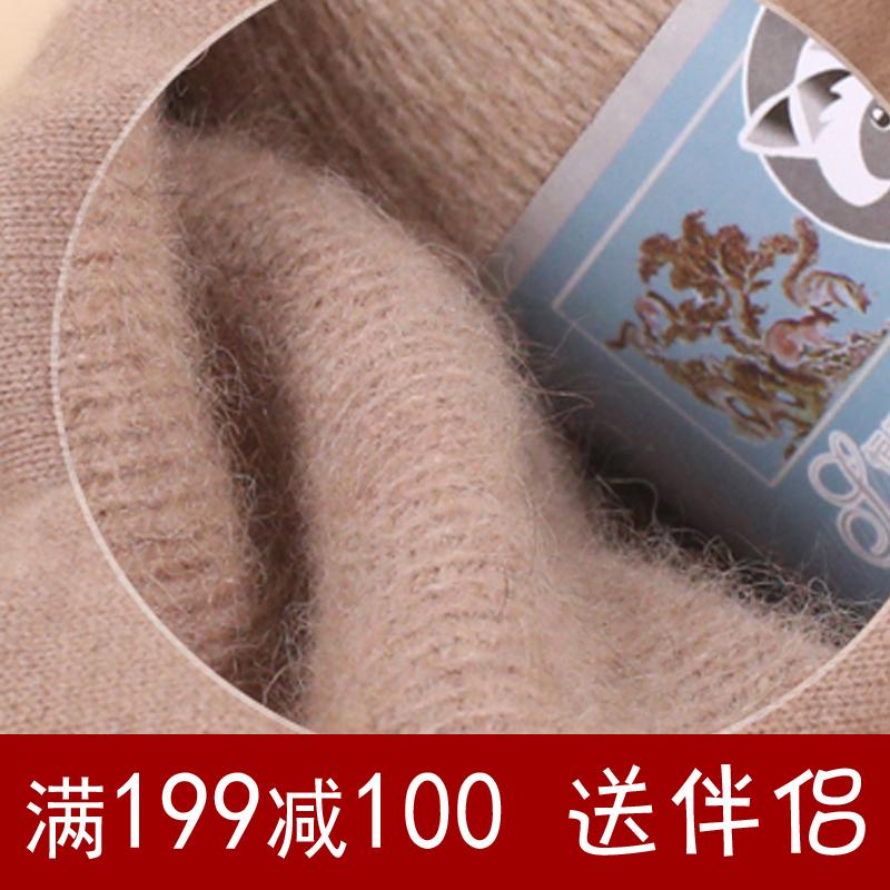 克什米尔羊绒线正品66手编中粗毛线机织貂绒线围巾线批发清仓特价