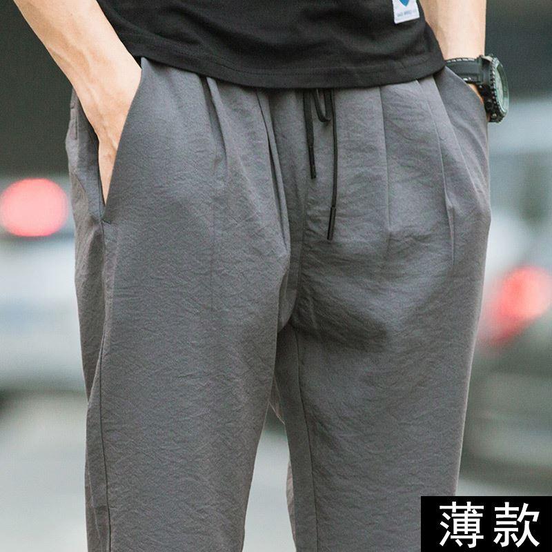 新款男士亚麻冰丝裤夏季棉麻超薄款松紧腰休闲裤宽松直筒中年男裤