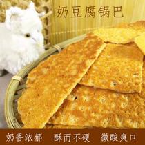 内蒙古特产奶豆腐锅巴牧民手工自制奶酥纯牛奶无添加健康零食早点