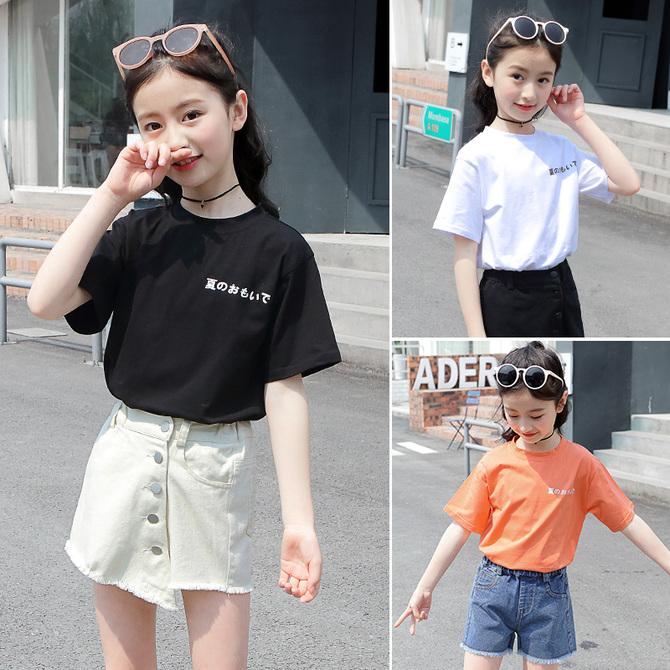 大童儿童白色上衣洋气小女孩半袖 2020夏装 T恤 纯棉体恤潮 女童短袖