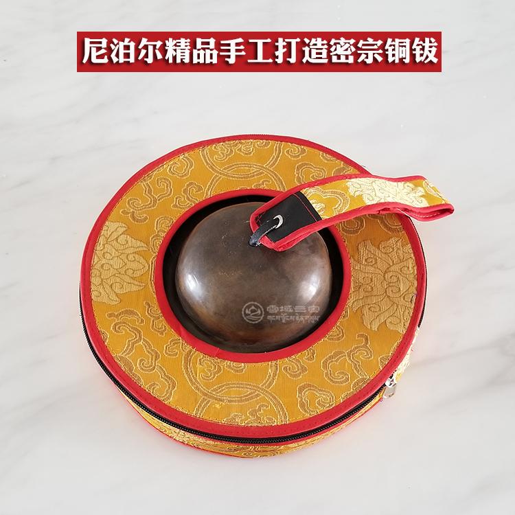尼泊尔手工纯铜加厚铜钹藏传佛教佛事活动乐器铜拨密宗广钹铜镲
