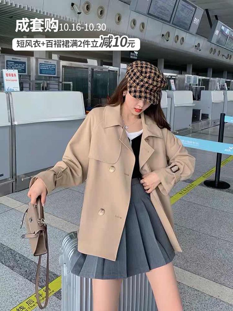 秋季卡其短款风衣女韩版宽松2020新款气质流行双排扣小个子外套
