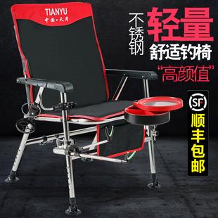 多功能沙灘椅歐式韓式釣椅冬夏兩用釣魚椅便攜摺疊筏釣野釣台釣椅
