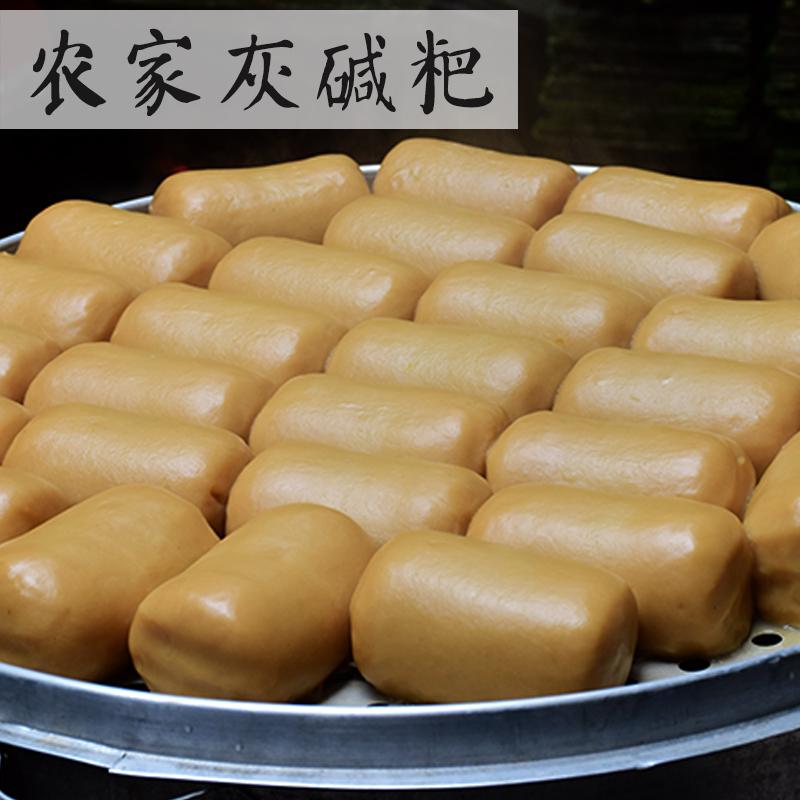 贵州特产米豆腐 铜仁米豆腐粑粑5个装 农家自制小吃灰碱粑可凉拌