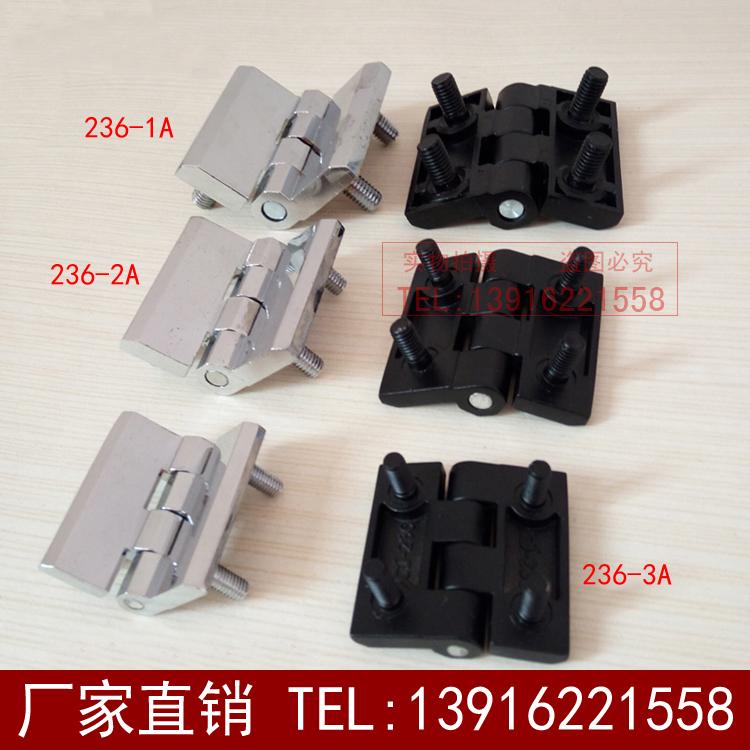 海坦电柜铰链 HL050-1-2-3A 带螺栓CL218-1-2-3 JL236-1-2-3合页