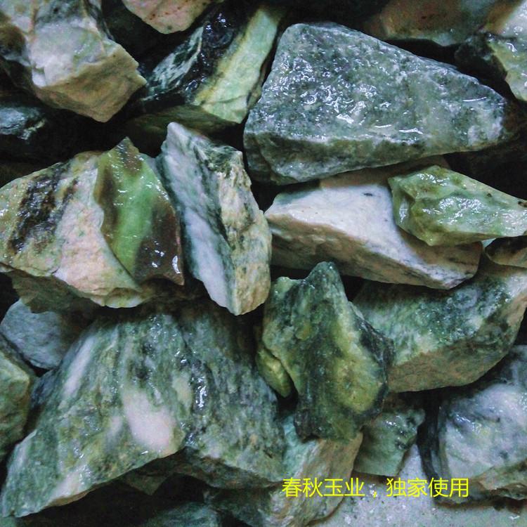 Nanyang Dushan нефрит камень 10 юаней случайные волосы натуральный нефрит бутик украшения бусины стороны бусины