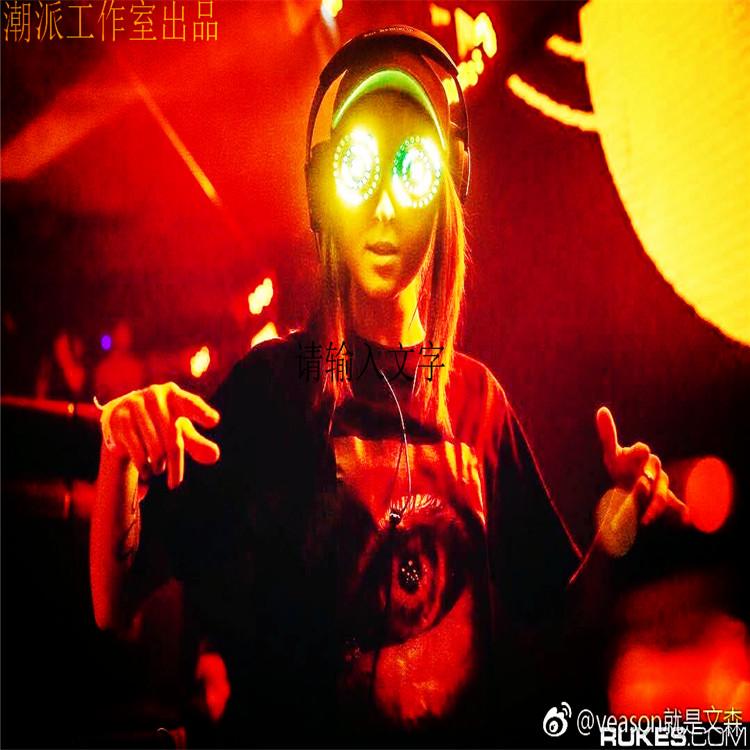 百大DJ REZZ眼镜LED发光幻彩变色镭射激光眼镜百大DJ上头蹦迪眼镜