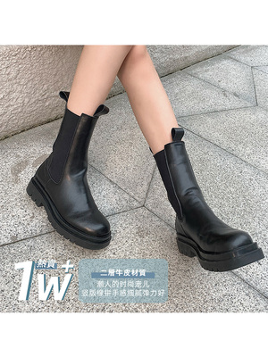 taobao agent Mrs. Qian's Sydney custom black mid-tube boots women 2020 new British style thick-soled increased Chelsea boots