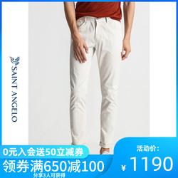 报喜鸟2020夏季新款男都市时尚休闲裤 修身小脚裤白色潮流长裤子