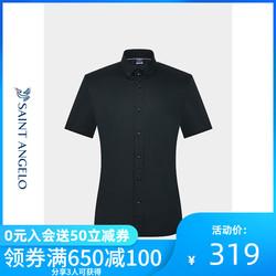 报喜鸟夏季新款男士商务休闲扣领短袖衬衫 修身黑色棉青年衬衣