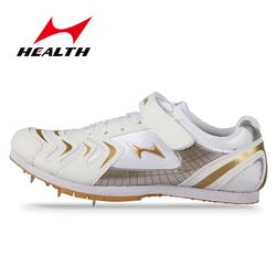 海尔斯633专业跳鞋三级跳远钉鞋男女学生田径比赛三级跳远鞋