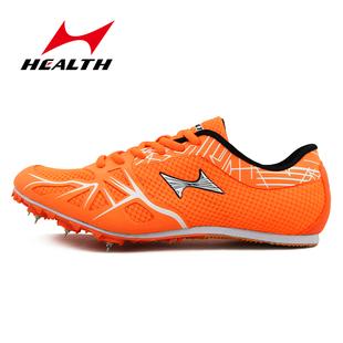 学生考试比赛专业跑钉鞋 海尔斯166田径短跑中短跑钉子鞋 男女款