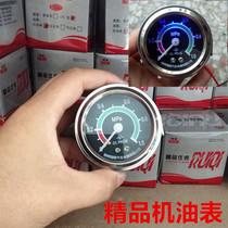 卡车货车装载机工程机械直感式机油压力表机油表管带灯led机油管